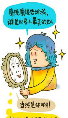 倒马桶_非常真人_真人漫画 豌豆笑传4 新潮时装 十分可爱的贞子1_午夜