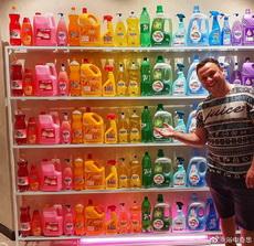 拥有彩虹心的男人