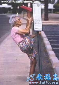 好利害的老太婆!