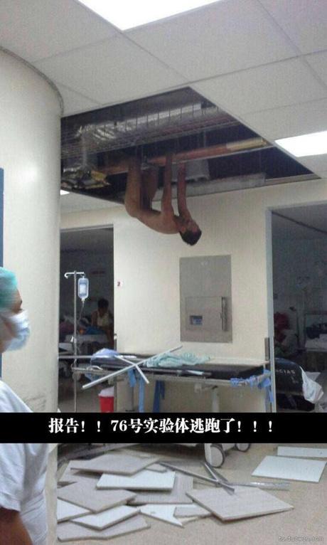 Dz�神病院日常 Ɛ�笑图片盒子