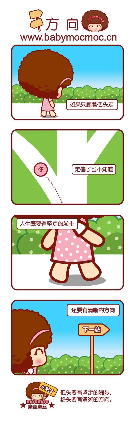 来福岛搞笑图片