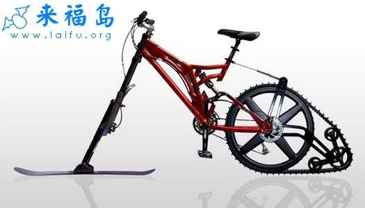 你见过雪地自行车吗?