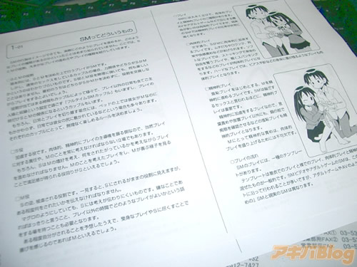 SM指导手册